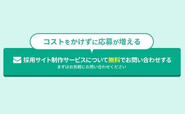 ユーザーの離脱を防ぐためのボタン・フォーム最適化